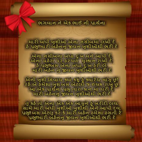 textgram_1476774964