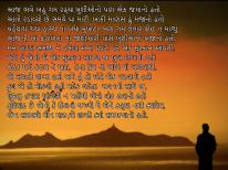 textgram_1479133558