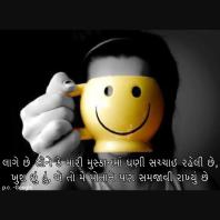 textgram_1487494047